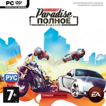 Burnout Paradise: The Ultimate Box + Russian Vanity (2009/RUS/RePack by Naitro)