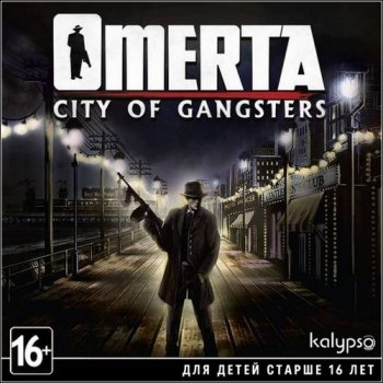 Omerta: City of Gangsters (2013/RUS/ENG/RePack by R.G.ReCoding)