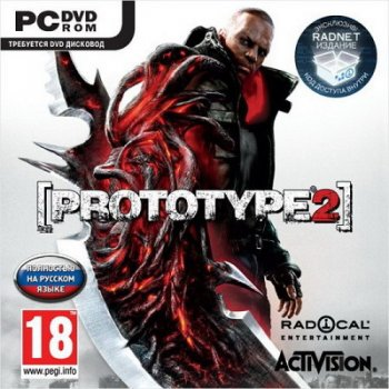 Prototype 2: RadNet Edition (2012/RUS/RePack by TimkaCool)