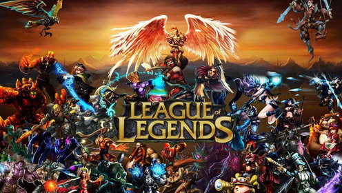 игра League of Legends
